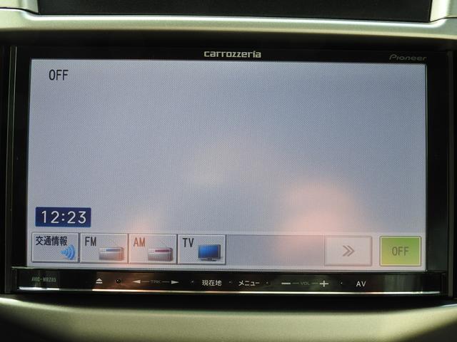240G Lパッケージアルカンターラセレクション 240G Lパッケージ アルカンターラセレクション カロッツェリアSDナビ ワンセグ ETC パワーシート パワーバックドア HIDヘッドライト キーレスキー(50枚目)
