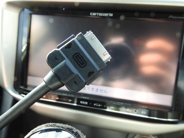 240G Lパッケージアルカンターラセレクション 240G Lパッケージ アルカンターラセレクション カロッツェリアSDナビ ワンセグ ETC パワーシート パワーバックドア HIDヘッドライト キーレスキー(53枚目)
