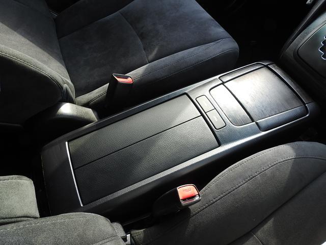 240G Lパッケージアルカンターラセレクション 240G Lパッケージ アルカンターラセレクション カロッツェリアSDナビ ワンセグ ETC パワーシート パワーバックドア HIDヘッドライト キーレスキー(54枚目)