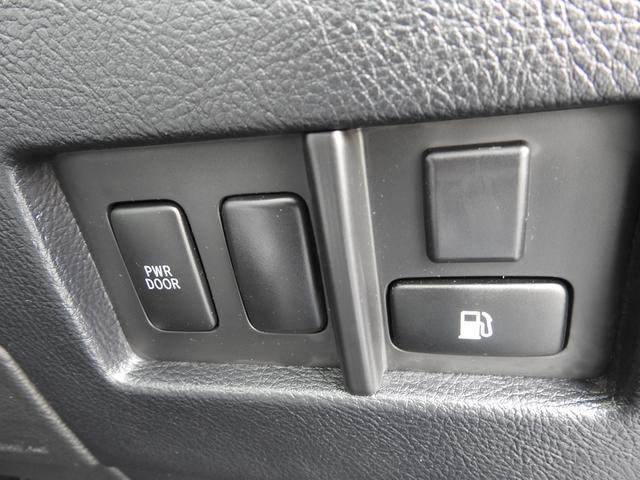 240G Lパッケージアルカンターラセレクション 240G Lパッケージ アルカンターラセレクション カロッツェリアSDナビ ワンセグ ETC パワーシート パワーバックドア HIDヘッドライト キーレスキー(59枚目)