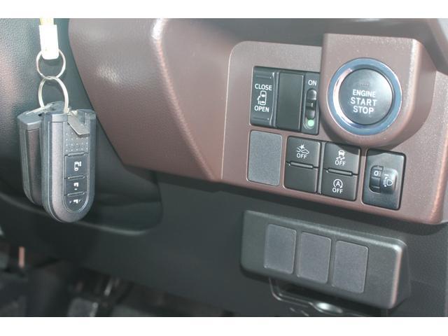 X S 衝突軽減ブレーキ 実走行6500km トヨタ純正SDナビ フルセグ BT接続オーディオ バックカメラ 片側パワースライドドア スマートキー プッシュスタート  社外LEDヘッドライト(4枚目)