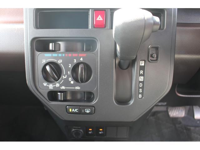 X S 衝突軽減ブレーキ 実走行6500km トヨタ純正SDナビ フルセグ BT接続オーディオ バックカメラ 片側パワースライドドア スマートキー プッシュスタート  社外LEDヘッドライト(21枚目)