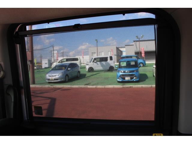 X S 衝突軽減ブレーキ 実走行6500km トヨタ純正SDナビ フルセグ BT接続オーディオ バックカメラ 片側パワースライドドア スマートキー プッシュスタート  社外LEDヘッドライト(30枚目)