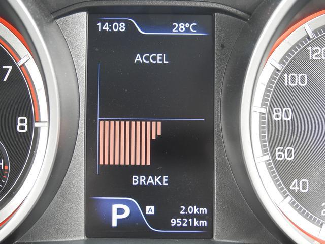 HYBRID RS セーフティパッケージ装着車 衝突軽減ブレーキ スズキ純正メーカーオプションナビ 全方位モニター フルセグ BT接続 USB接続 純正ビルトインETC シートヒーター アイドリングストップ スマートキー(46枚目)