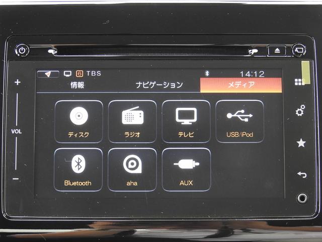 HYBRID RS セーフティパッケージ装着車 衝突軽減ブレーキ スズキ純正メーカーオプションナビ 全方位モニター フルセグ BT接続 USB接続 純正ビルトインETC シートヒーター アイドリングストップ スマートキー(53枚目)