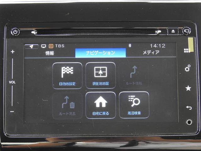 HYBRID RS セーフティパッケージ装着車 衝突軽減ブレーキ スズキ純正メーカーオプションナビ 全方位モニター フルセグ BT接続 USB接続 純正ビルトインETC シートヒーター アイドリングストップ スマートキー(54枚目)