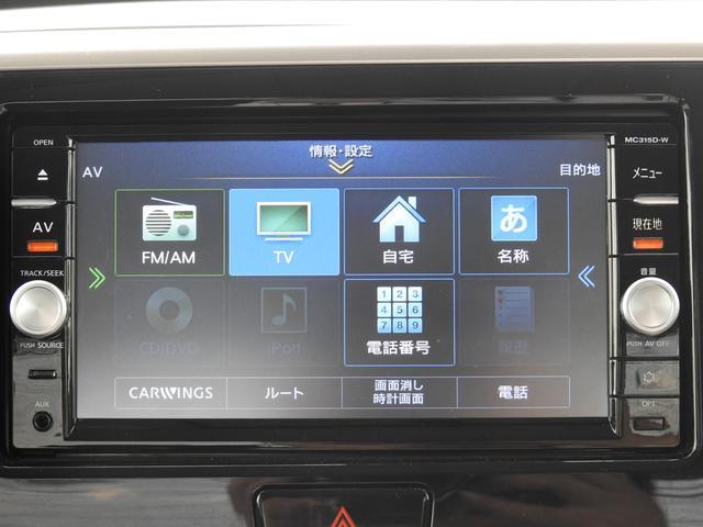 X Vセレクション 衝突軽減ブレーキ アラウンドビューモニター 日産純正オプションナビ フルセグ 全方位カメラ 両側パワースライドドア 純正オプションエンジンスターター 純正オプションフォグランプ 純正ドライブレコーダー(49枚目)