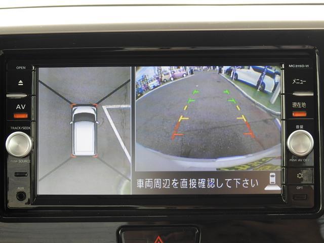 X Vセレクション 衝突軽減ブレーキ アラウンドビューモニター 日産純正オプションナビ フルセグ 全方位カメラ 両側パワースライドドア 純正オプションエンジンスターター 純正オプションフォグランプ 純正ドライブレコーダー(50枚目)