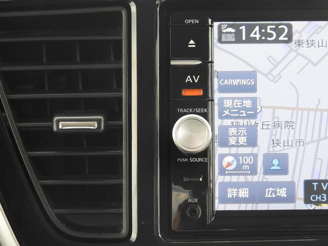 X Vセレクション 衝突軽減ブレーキ アラウンドビューモニター 日産純正オプションナビ フルセグ 全方位カメラ 両側パワースライドドア 純正オプションエンジンスターター 純正オプションフォグランプ 純正ドライブレコーダー(53枚目)