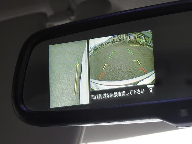 X Vセレクション 衝突軽減ブレーキ アラウンドビューモニター 日産純正オプションナビ フルセグ 全方位カメラ 両側パワースライドドア 純正オプションエンジンスターター 純正オプションフォグランプ 純正ドライブレコーダー(60枚目)