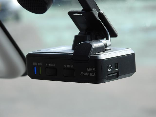 X Vセレクション 衝突軽減ブレーキ アラウンドビューモニター 日産純正オプションナビ フルセグ 全方位カメラ 両側パワースライドドア 純正オプションエンジンスターター 純正オプションフォグランプ 純正ドライブレコーダー(72枚目)