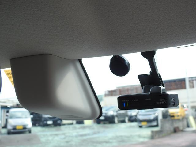 X Vセレクション 衝突軽減ブレーキ アラウンドビューモニター 日産純正オプションナビ フルセグ 全方位カメラ 両側パワースライドドア 純正オプションエンジンスターター 純正オプションフォグランプ 純正ドライブレコーダー(73枚目)
