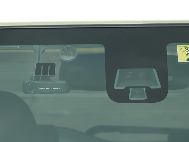X Vセレクション 衝突軽減ブレーキ アラウンドビューモニター 日産純正オプションナビ フルセグ 全方位カメラ 両側パワースライドドア 純正オプションエンジンスターター 純正オプションフォグランプ 純正ドライブレコーダー(77枚目)
