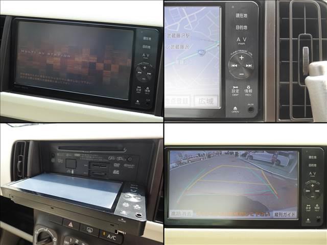 X ユルリ X Yururi ユーザー買取車 女性ワンオーナー 禁煙車 トヨタ純正SDナビ フルセグ BT接続対応 バックカメラ スマートキー ビルトインETC(3枚目)