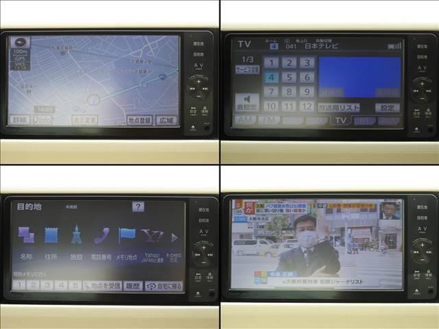 X ユルリ X Yururi ユーザー買取車 女性ワンオーナー 禁煙車 トヨタ純正SDナビ フルセグ BT接続対応 バックカメラ スマートキー ビルトインETC(16枚目)