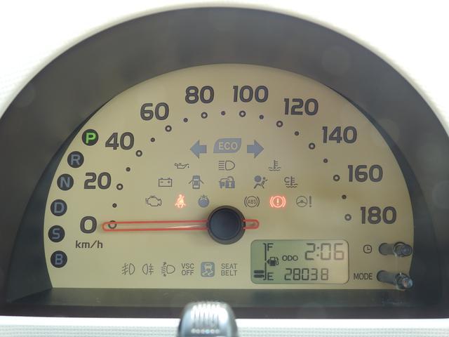 X ユルリ X Yururi ユーザー買取車 女性ワンオーナー 禁煙車 トヨタ純正SDナビ フルセグ BT接続対応 バックカメラ スマートキー ビルトインETC(42枚目)
