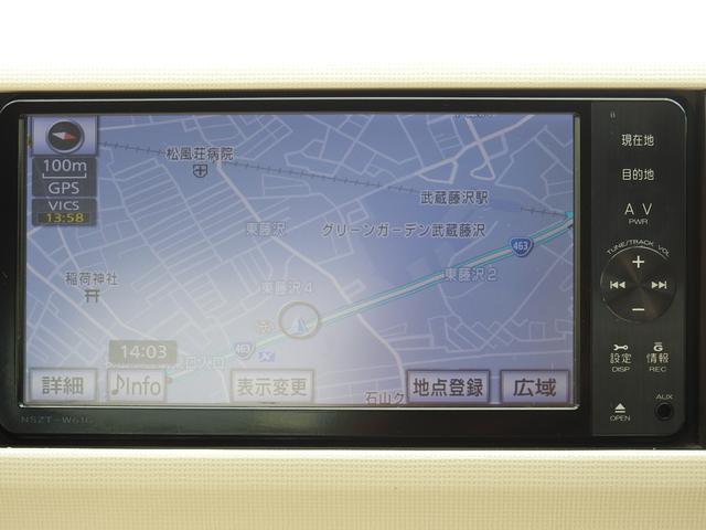 X ユルリ X Yururi ユーザー買取車 女性ワンオーナー 禁煙車 トヨタ純正SDナビ フルセグ BT接続対応 バックカメラ スマートキー ビルトインETC(45枚目)