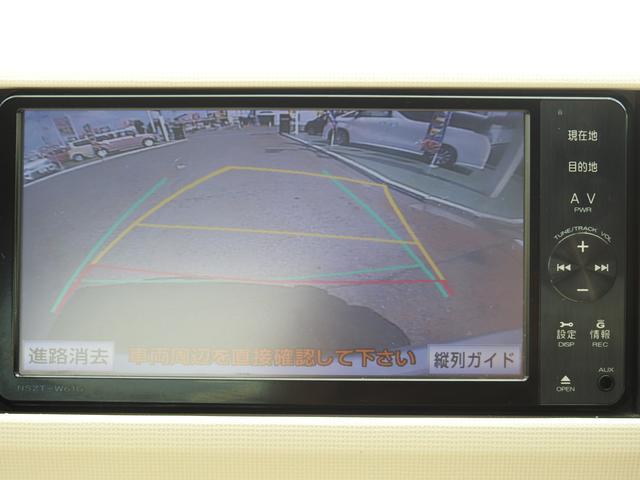 X ユルリ X Yururi ユーザー買取車 女性ワンオーナー 禁煙車 トヨタ純正SDナビ フルセグ BT接続対応 バックカメラ スマートキー ビルトインETC(46枚目)