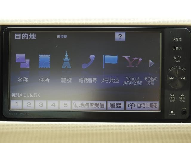 X ユルリ X Yururi ユーザー買取車 女性ワンオーナー 禁煙車 トヨタ純正SDナビ フルセグ BT接続対応 バックカメラ スマートキー ビルトインETC(47枚目)