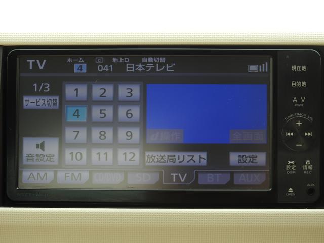 X ユルリ X Yururi ユーザー買取車 女性ワンオーナー 禁煙車 トヨタ純正SDナビ フルセグ BT接続対応 バックカメラ スマートキー ビルトインETC(48枚目)