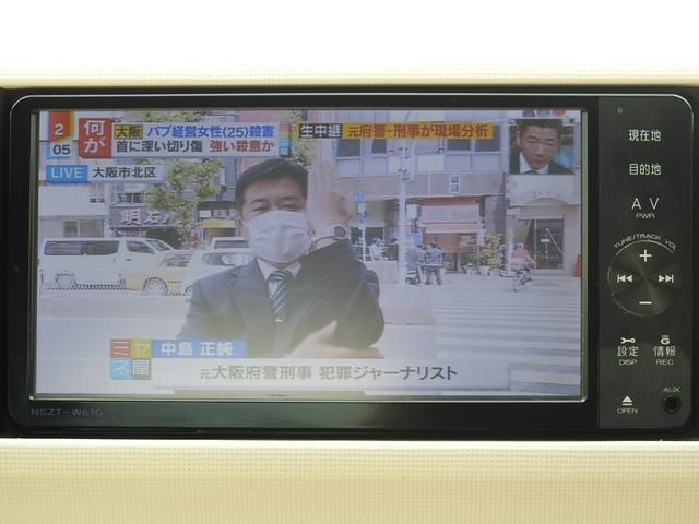 X ユルリ X Yururi ユーザー買取車 女性ワンオーナー 禁煙車 トヨタ純正SDナビ フルセグ BT接続対応 バックカメラ スマートキー ビルトインETC(49枚目)
