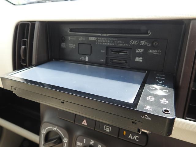 X ユルリ X Yururi ユーザー買取車 女性ワンオーナー 禁煙車 トヨタ純正SDナビ フルセグ BT接続対応 バックカメラ スマートキー ビルトインETC(50枚目)