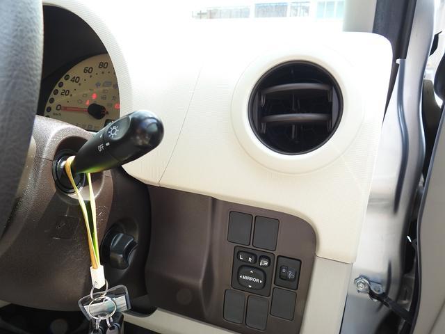 X ユルリ X Yururi ユーザー買取車 女性ワンオーナー 禁煙車 トヨタ純正SDナビ フルセグ BT接続対応 バックカメラ スマートキー ビルトインETC(56枚目)