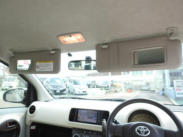 X ユルリ X Yururi ユーザー買取車 女性ワンオーナー 禁煙車 トヨタ純正SDナビ フルセグ BT接続対応 バックカメラ スマートキー ビルトインETC(59枚目)