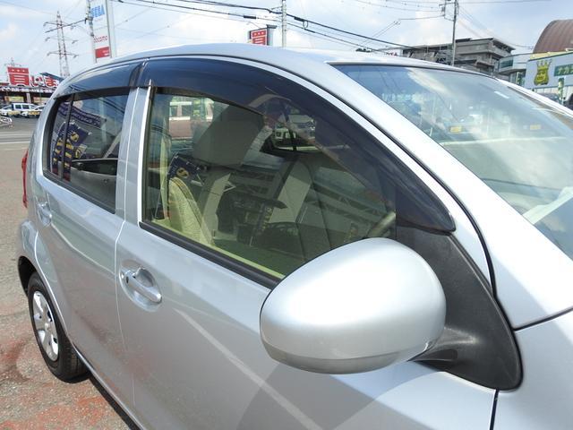 X ユルリ X Yururi ユーザー買取車 女性ワンオーナー 禁煙車 トヨタ純正SDナビ フルセグ BT接続対応 バックカメラ スマートキー ビルトインETC(67枚目)