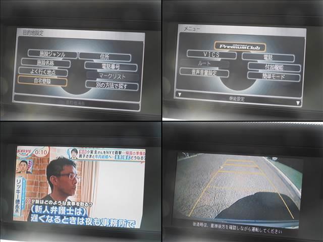 G AERO HDDナビスペシャルパッケージ ホンダ純正HDDナビ フルセグ バックカメラ 両側パワースライドドア キーレスキー(17枚目)