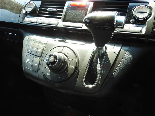 G AERO HDDナビスペシャルパッケージ ホンダ純正HDDナビ フルセグ バックカメラ 両側パワースライドドア キーレスキー(18枚目)