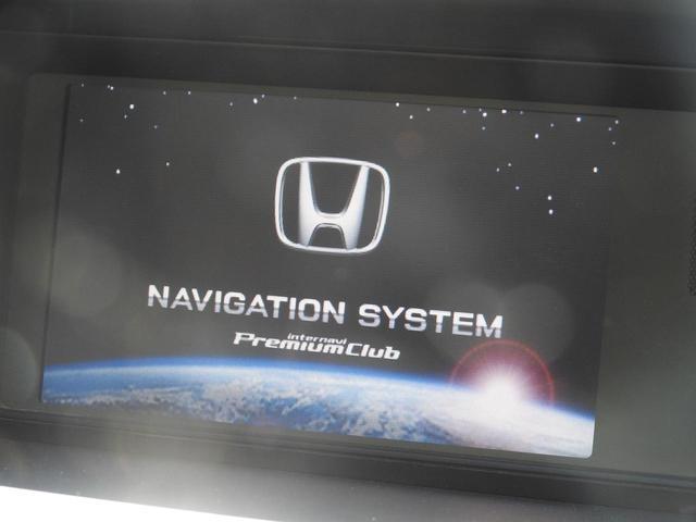G AERO HDDナビスペシャルパッケージ ホンダ純正HDDナビ フルセグ バックカメラ 両側パワースライドドア キーレスキー(48枚目)