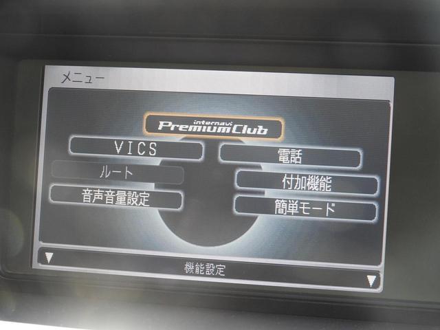 G AERO HDDナビスペシャルパッケージ ホンダ純正HDDナビ フルセグ バックカメラ 両側パワースライドドア キーレスキー(51枚目)