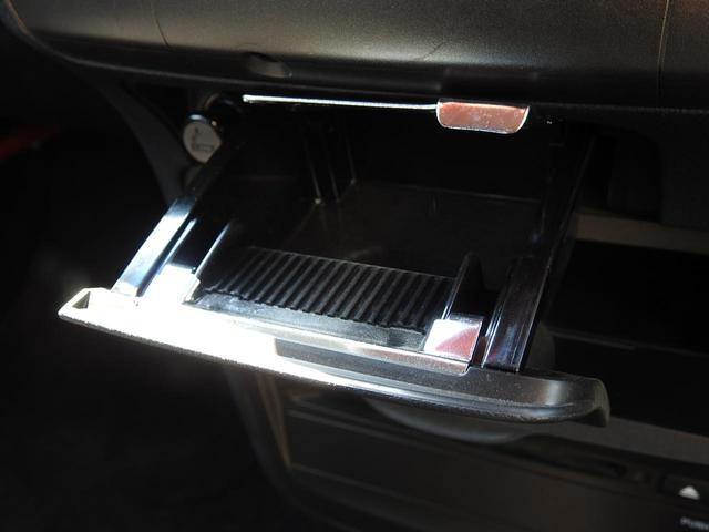 G AERO HDDナビスペシャルパッケージ ホンダ純正HDDナビ フルセグ バックカメラ 両側パワースライドドア キーレスキー(58枚目)
