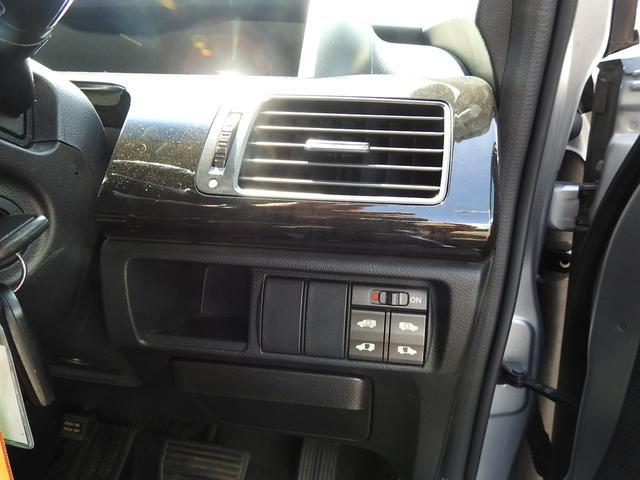G AERO HDDナビスペシャルパッケージ ホンダ純正HDDナビ フルセグ バックカメラ 両側パワースライドドア キーレスキー(62枚目)