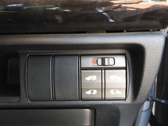 G AERO HDDナビスペシャルパッケージ ホンダ純正HDDナビ フルセグ バックカメラ 両側パワースライドドア キーレスキー(63枚目)