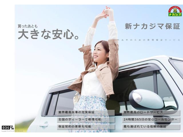 三菱 eKワゴン M e-アシスト ディスプレイオーディオ バックカメラ