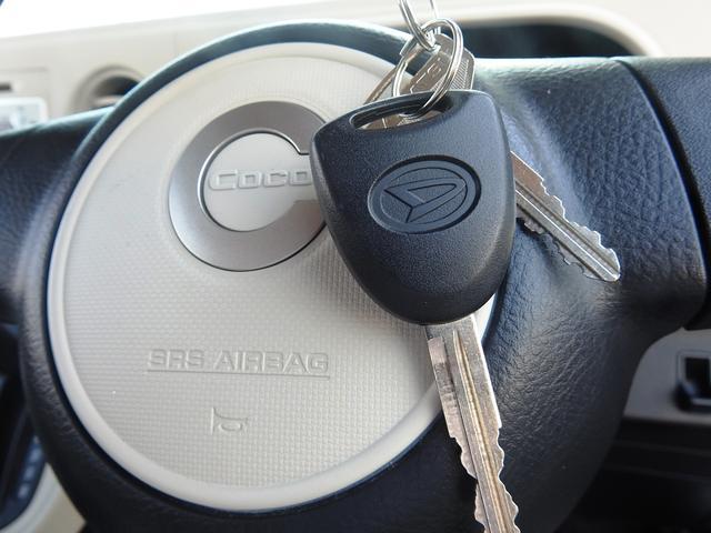 人気の国産軽自動車、コンパクトカー、1BOX、セダンなど各メーカー各種取扱い!常備 500 台以上のお車をご用意して皆様のご来場、お問い合わせをお待ちしております!お探しの車がきっと見つかる!