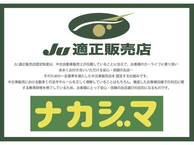 スパーダ ホンダセンシング(2枚目)