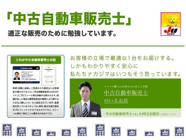 総額費用は『埼玉所沢管轄内』の諸費用となっています。全国陸送手配承ります。お気軽にお問い合わせください!
