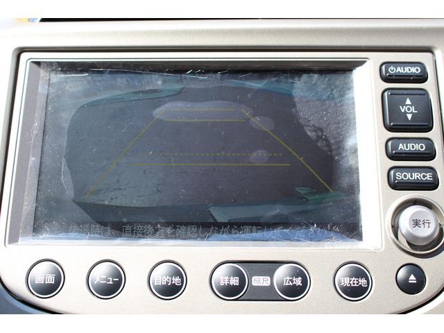 ホンダ フィットハイブリッド ベースグレード純正HDDナビ 地デジTV