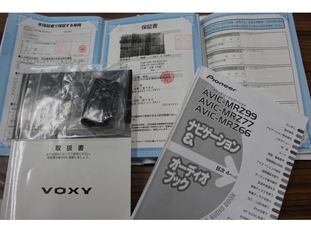 「トヨタ」「ヴォクシー」「ミニバン・ワンボックス」「埼玉県」の中古車21