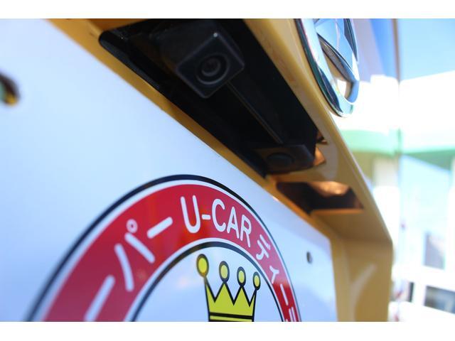 G ターボ SA 両側Pスライド 後席フリップダウンモニター(11枚目)