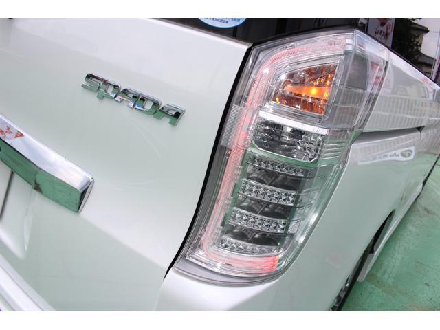 「ホンダ」「ステップワゴンスパーダ」「ミニバン・ワンボックス」「埼玉県」の中古車63