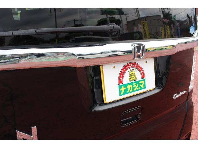 「ホンダ」「N-BOXカスタム」「コンパクトカー」「埼玉県」の中古車7