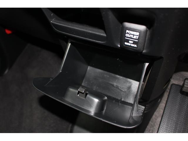 「ホンダ」「N-BOXカスタム」「コンパクトカー」「埼玉県」の中古車44