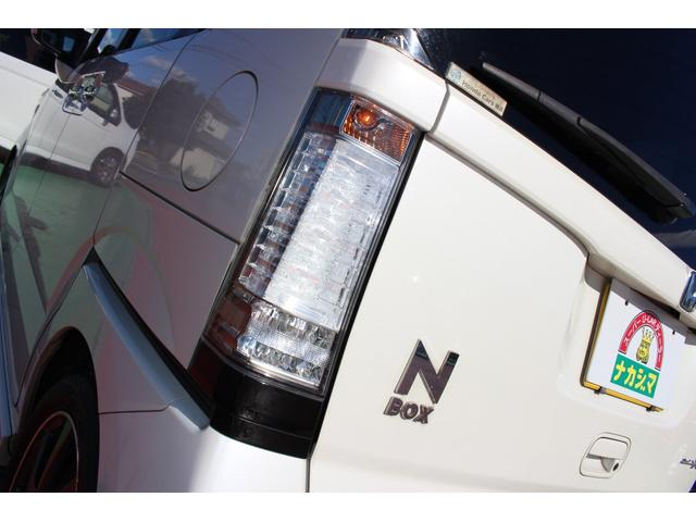「ホンダ」「N-BOX」「コンパクトカー」「埼玉県」の中古車64