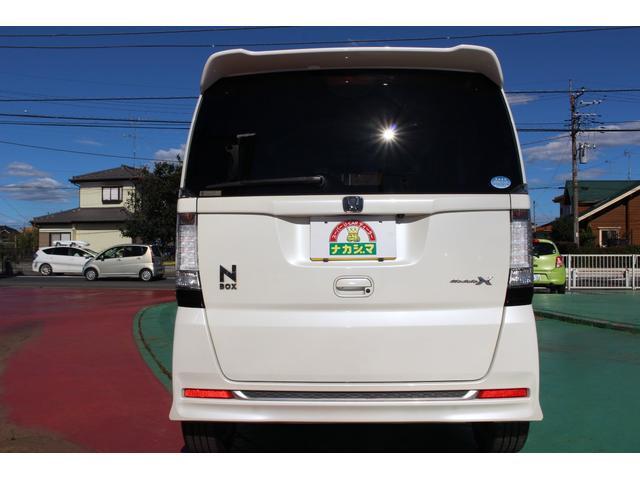 「ホンダ」「N-BOX」「コンパクトカー」「埼玉県」の中古車74