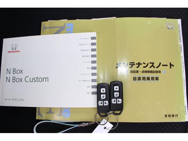 「ホンダ」「N-BOX」「コンパクトカー」「埼玉県」の中古車79