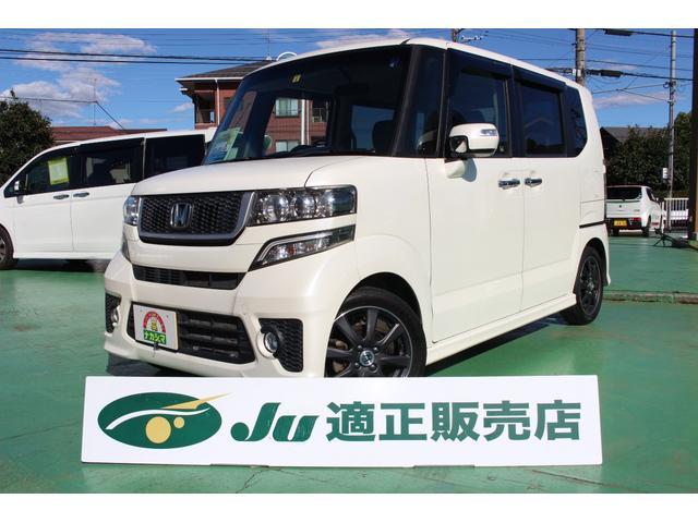 「ホンダ」「N-BOX」「コンパクトカー」「埼玉県」の中古車80
